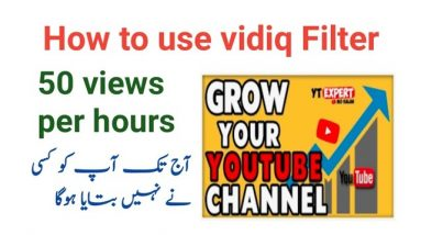 how to do keyword research || keyword research | keyword research tutorial | vidiq | vidiq tutorial